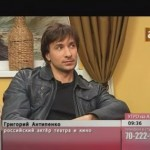 "г.Одесса, программа ""Утро АТВ"""
