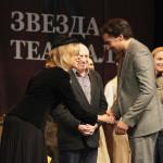 """Звезда Театрала"", автор фото Кристина Бабаева"