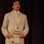 Фото с прогона спектакля, поклоны. 27.01.2012г. Автор фото Fifine